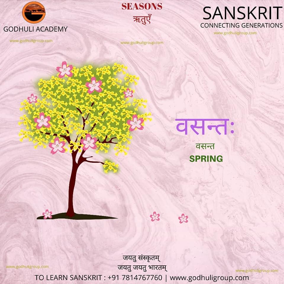 Sanskrit10