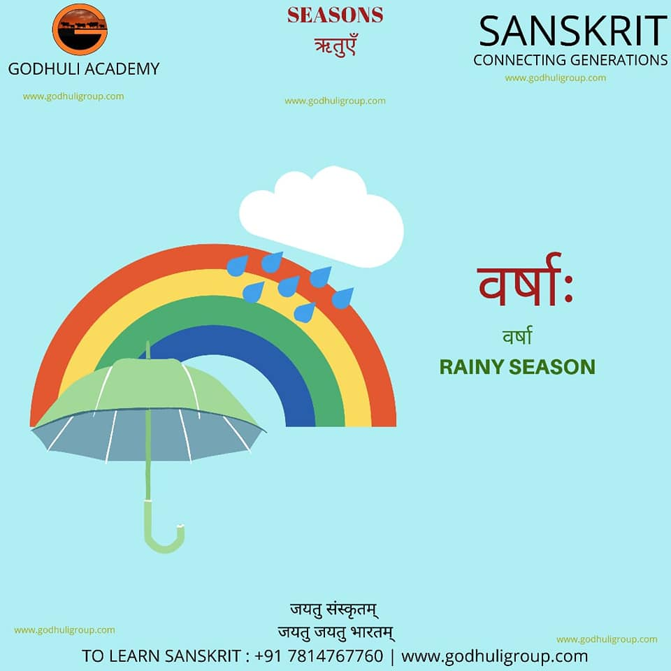 Sanskrit13