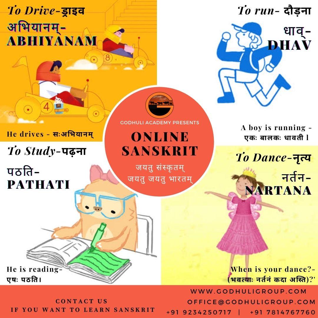 Sanskrit17