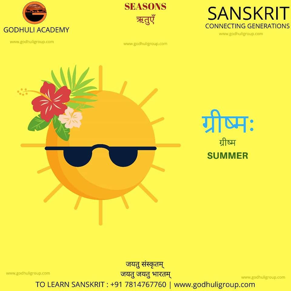 Sanskrit9