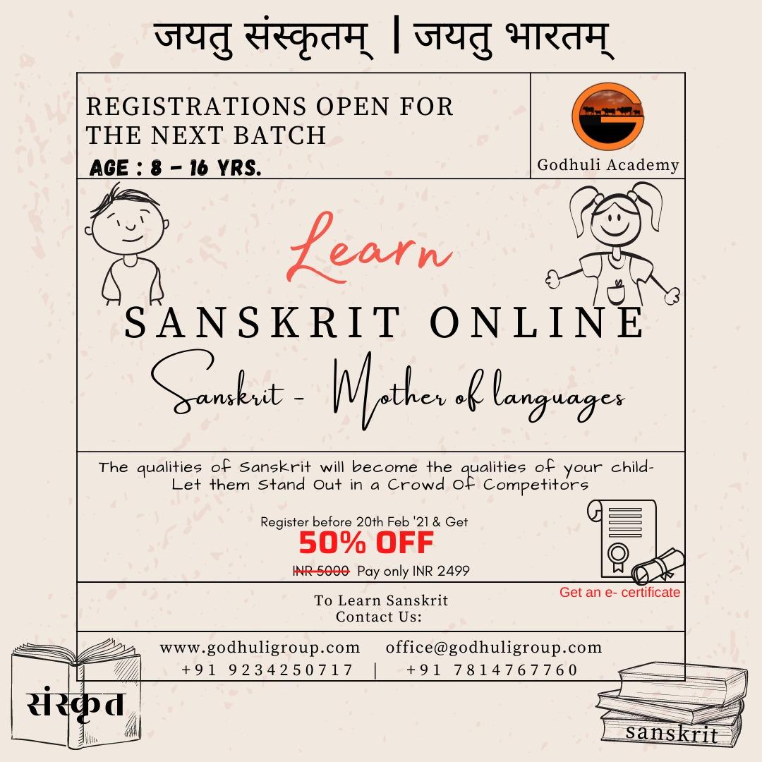 Sanskrit online for kids
